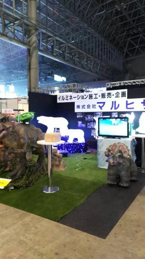 2016展示会画像
